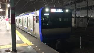 E235系1000番台クラF-04編成+クラJ-03編成蘇我発車