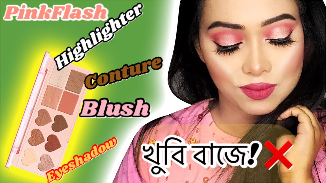 Download PinkFlash conture,blush,highlighter palette review   Multi Face Palette Caramel Toffee swatch