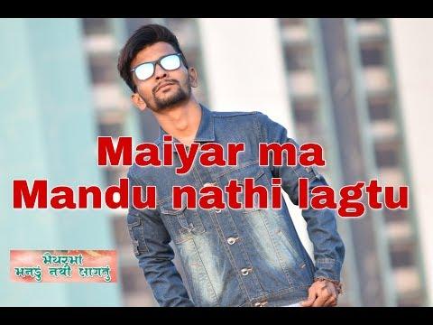 maiyar-ma-mandu-nathi-lagtu-|gujarati-song|-nayakofficial-|nayak-nilesh