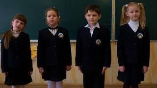 Страна читающая-Ученики 1 - А класса  читают произведение «Пословицы» (Русский фольклор )