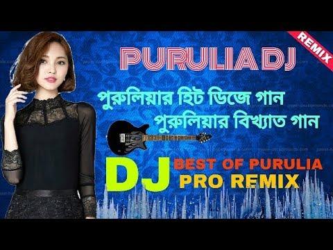 New purulia dj All time hits dj dance mix...