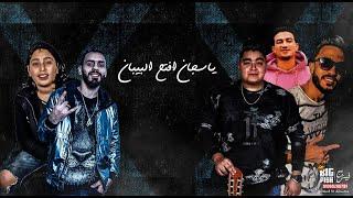 المهرجان اللي هيكسر مصر , يا سجان افتح البيبان , غناء عدي و بالو توزيع خالد لولو