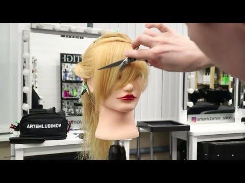 Как подрезать челку косую