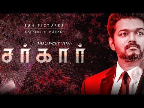 HUGE Surprise to Thalapathy Fans Awaits | Sarkar | Vijay | A R Murugadoss