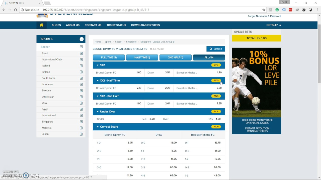 Stevenhills football betting mauritius 9 2 odds explained in betting