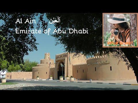 WHAT TO SEE in Al Aïn ٱلْعَيْن , Emirate of Abu Dhabi.