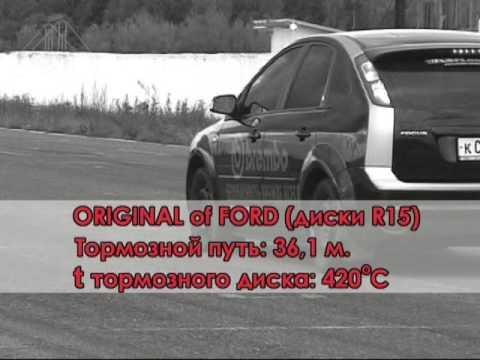 Форд Фокус 3 2016, отзывы владельцев об автомобиле Ford