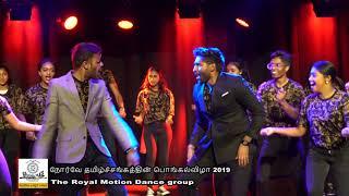 The Royal Motion Dance