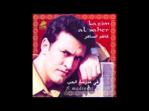 Kadim Al Saher … Lak Wahsha | كاظم الساهر … لك وحشة