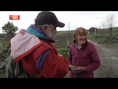 Армяне Самцхе-Джавахети