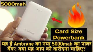Ambrane 5000 mAh Power Bank | Best Power Bank Under 500