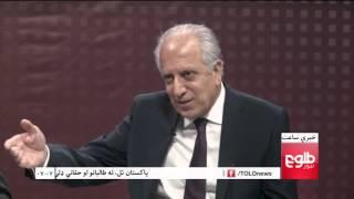 LEMAR News 05 DECEMBER 2015 /۱۴ د لمر خبرونه ۱۳۹۴ د لیندۍ