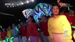 [启航2020]歌曲串烧《我是一颗跳跳糖》《阳光彩虹小白马》《我怎么这么好看》 演唱:大张伟| CCTV综艺