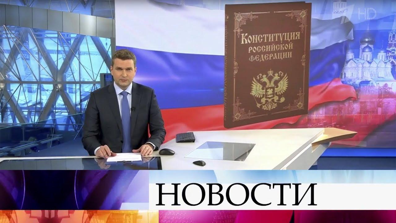 Выпуск новостей в 18:00 от 25.02.2020 Смотри на OKTV.uz