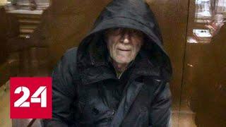 Убийство Япончика: кем оказался соучастник громкого преступления - Россия 24