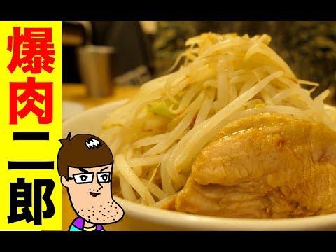 【爆量】超肉マシ系の二郎系ラーメンを食べる男。