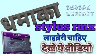 stylus rmx full version free download