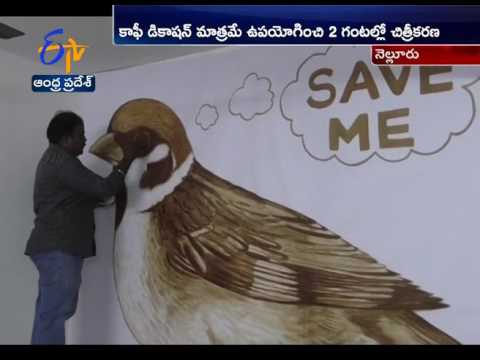 Coffee Decation Beautiful Sparrow Painting by Artist Ammer jan in Nellore