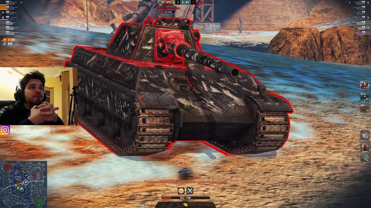 WoT Blitz - Танки Черной Пятницы.Что Купить и чего ЖДАТЬ - World of Tanks Blitz (WoTB)