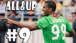 FIFA 14 Ultimate Team | #9 | ALL&UP | ВОТ ЭТО ИГРА!(Заходите в группу ВК!Там интересные опросы связанные с жизнью канала,рандомы,а также интересные новости..., 2014-07-18T00:21:28.000Z)