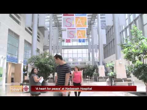 'A heart for peace' at Hadassah Hospital