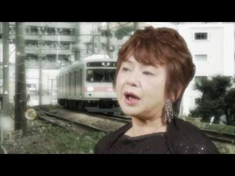 西島三重子「池上線ふたたび」~New Version〜【メロディーレコーズ】公式本人映像
