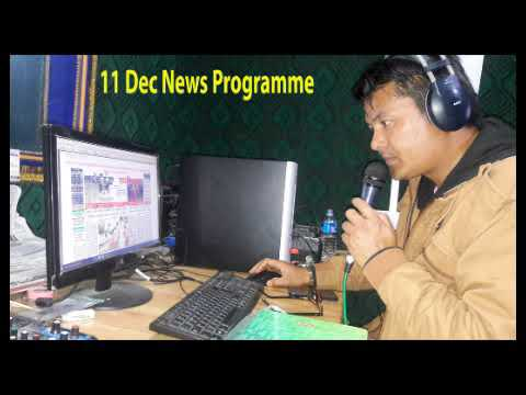 11th Dec News Programme of 91.2 Diamond Radio