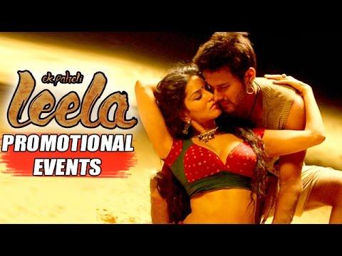 Ek Paheli Leela full movie online free 1080p