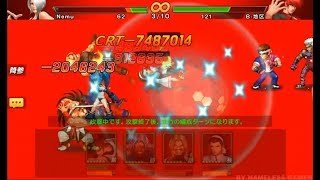 KOF'98 UM OL Japan Version Cross-Server Ladder Match 181012 - Nemuless❀