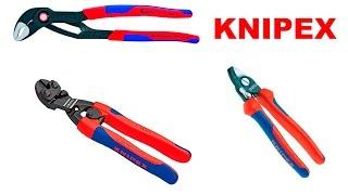 Мои покупки ручной инструмент Knipex(, 2015-07-29T01:10:33.000Z)