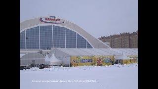 Всероссийская ярмарка продолжает работать в Йошкар-Оле