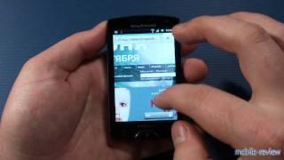 Обзор Sony Ericsson Xperia Mini(Дополнительный материал к текстовому обзору на сайте mobile-review.com., 2011-09-25T16:14:24.000Z)