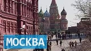 Москва - в десятке самых бюджетных туристических направлений в Европе для отдыха выходного дня