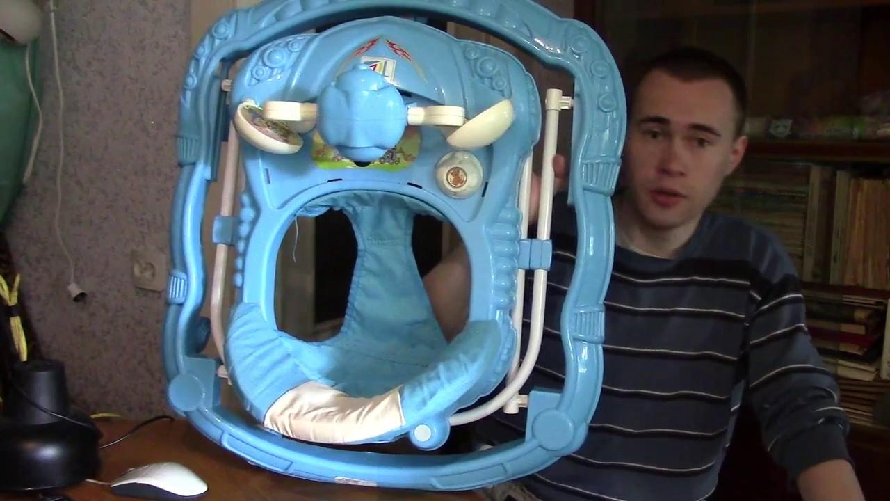 https://toys-kiev.com.ua/ - YouTube