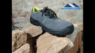 видео Стандарты защитной обуви