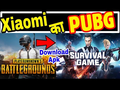 Download Link and Review of mi survival game | Xiaomi Launched it's PUBG like survival game