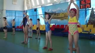 ФСК Импульс село Шихазаны Обучение плаванию детей