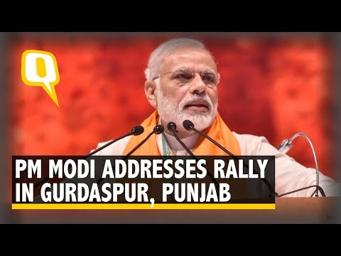 PM Modi Addresses A Rally in Gurdaspur, Punjab