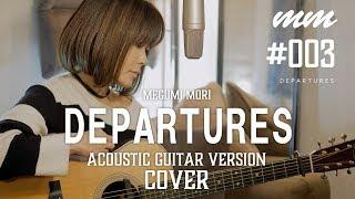 森恵(もりめぐみ)(Mori Megumi Cover)〔#003〕 :1996年にリリース...