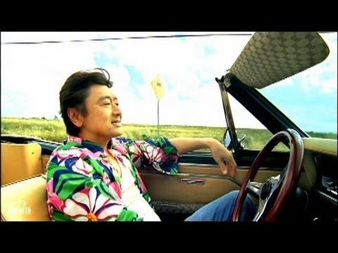 サザンオールスターズ - DIRTY OLD MAN 〜さらば夏よ〜