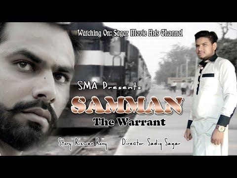 """Latest Hindi Movie Samman """" The Warrant """""""