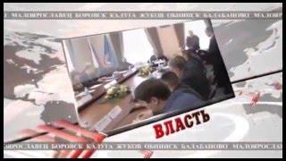 видео Музей истории города Обнинска
