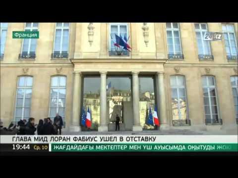 Встречи Министра Министерство иностранных дел Российской