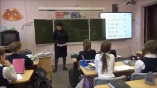 ГБОУ гимназия №1515 - урок математики