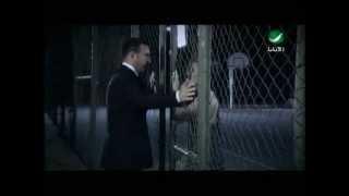 Kadim Al Saher ... Tegoul Ensa - Video Clip | كاظم الساهر ... تقولى انسى - فيديو كليب
