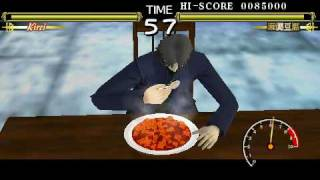 How To Get A High Score At The Shougeki No Mapo Tofu