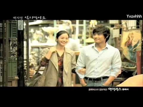 Baek Ji Young - Don't Forget MV (IRIS OST)[ENGSUB + Romanization + Hangul]