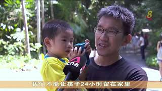 【冠状病毒19】近百人违例 公园局发严重警告或罚款300元