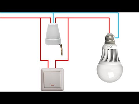 Как подключить датчик движения и выключатель.