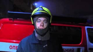 Ліквідація пожежі на території бази відпочинку в Затоці 29 11 15(, 2015-11-30T13:51:44.000Z)
